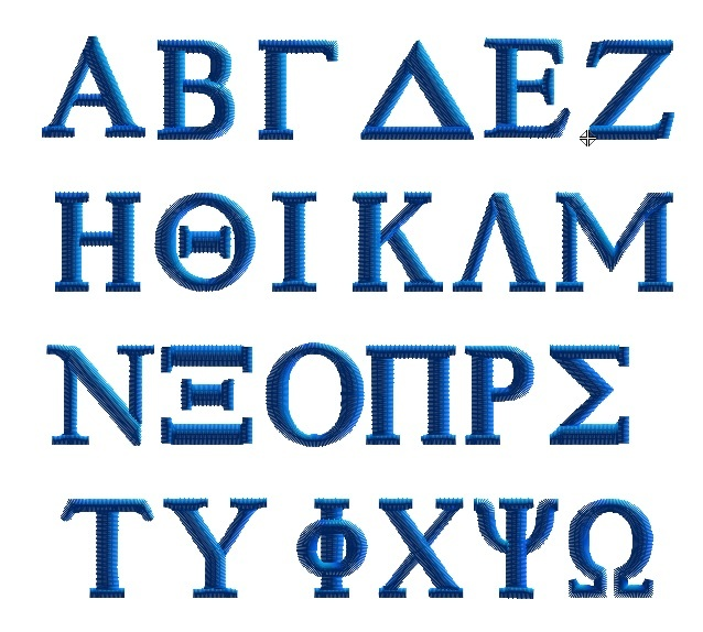 Greek Alphabet Font Fonts · greek alphabet